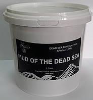 Натуральная Грязь Мертвого Моря  1.5кг