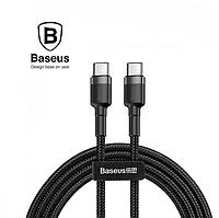 Кабель USB Type-C на Type-C для быстрой зарядки тайп-с на тайп-с | PD2.0 QC3.0 60W | Baseus 1м