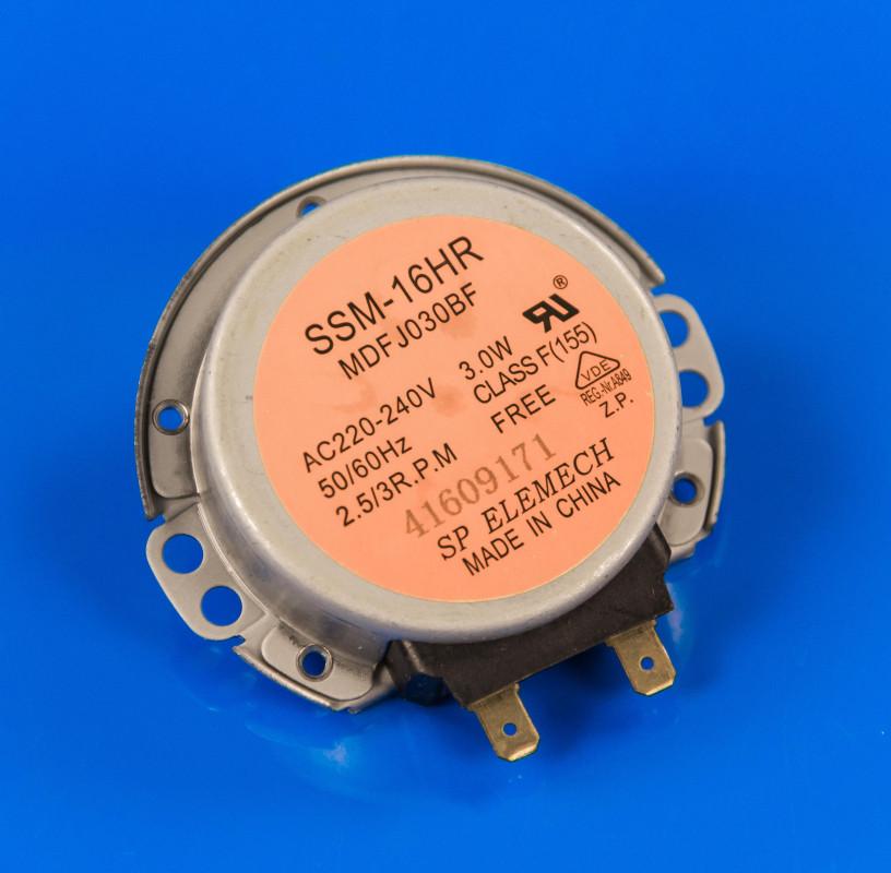 Моторчик тарелки Samsung DE31-10170A 220V