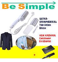 Щетка-отпариватель одежды Tobi Steam Brush
