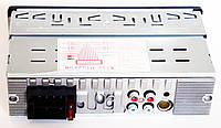 Автомагнитола пионер Pioneer BT2053 Bluetooth 2 USB, фото 5