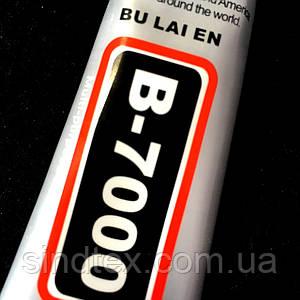 """SALE Клей для страз на ткань """"BU LAI EN"""" В-7000, 25 мл"""