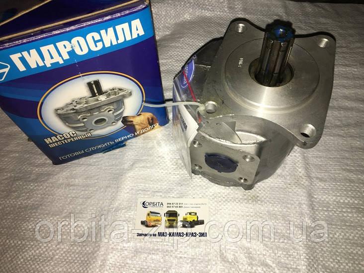 Гидромотор шестеренный ГМШ-50-3 правого вращения (пр-во Гидросила) МТЗ ЮМЗ ХТЗ