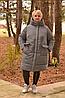 Пуховик для великих жінок, з 42 по 82 розмір