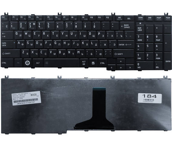 Клавиатура для ноутбука Toshiba Satellite C650 C655 L650 L655 L670 L675 Satellite Pro C650 L650 L670 черная (9Z.N4WSQ.00R), фото 2