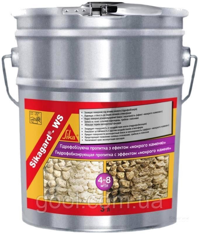 Sika Sikagard WS гидрофобизатор пропитка эффект мокрого камня ведро 3 литра