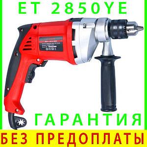 Ударная дрель Vitals ET 2850YE