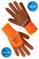 """Перчатки Seven утепленные оранжевые с коричневым вспененным латексным покрытием 3/4 69343 """"б"""", 10р."""