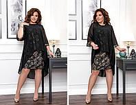 Р-ри 50-60 Ошатне плаття з шифоновою накидкою Батал 20489, фото 1