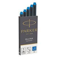 Картриджи Паркер для перьевых ручек, синие чернила
