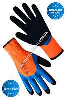 """Перчатки Seven утепленные синтетические оранжевые с двойным латексным сине черным 3/4 покрытием 69863 """"б""""10 р."""