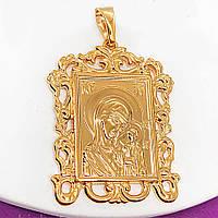 Иконка Xuping Божья матерь с младенцем 4.4см л269