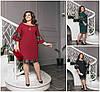 Р-ри 50-60 Ошатне плаття з воланами на рукавах Батал 20490