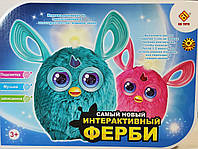 Интерактивная игрушка Фёрби  (разговаривает, отвечает на вопросы, чувствительная к касаниям), фото 1