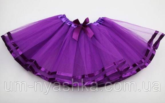 фіолетова спідниця-пачка на 2-8 років