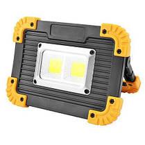 Прожектор светодиодный L812-20W-2COB-1W с Power Bank