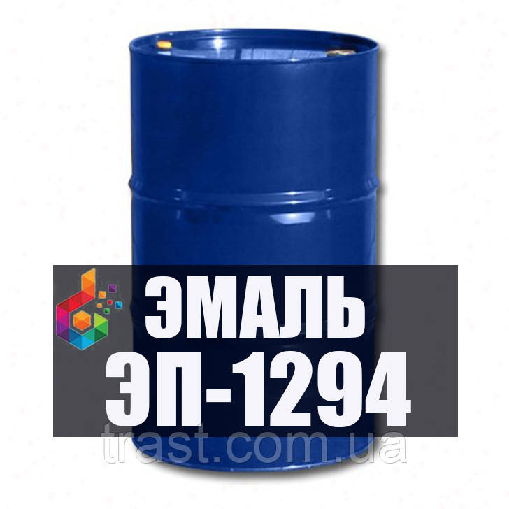 Эмаль ЭП-1294 для металлорежущих станков, корпусов электродвигателей, приборов, различного оборудования