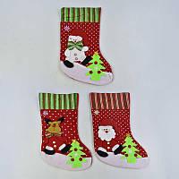 Рождественский носок для подарков 3 вида - 185886