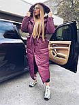 Длинное зимнее плащевое женское пальто с объемным капюшоном и карманами 1802258, фото 2