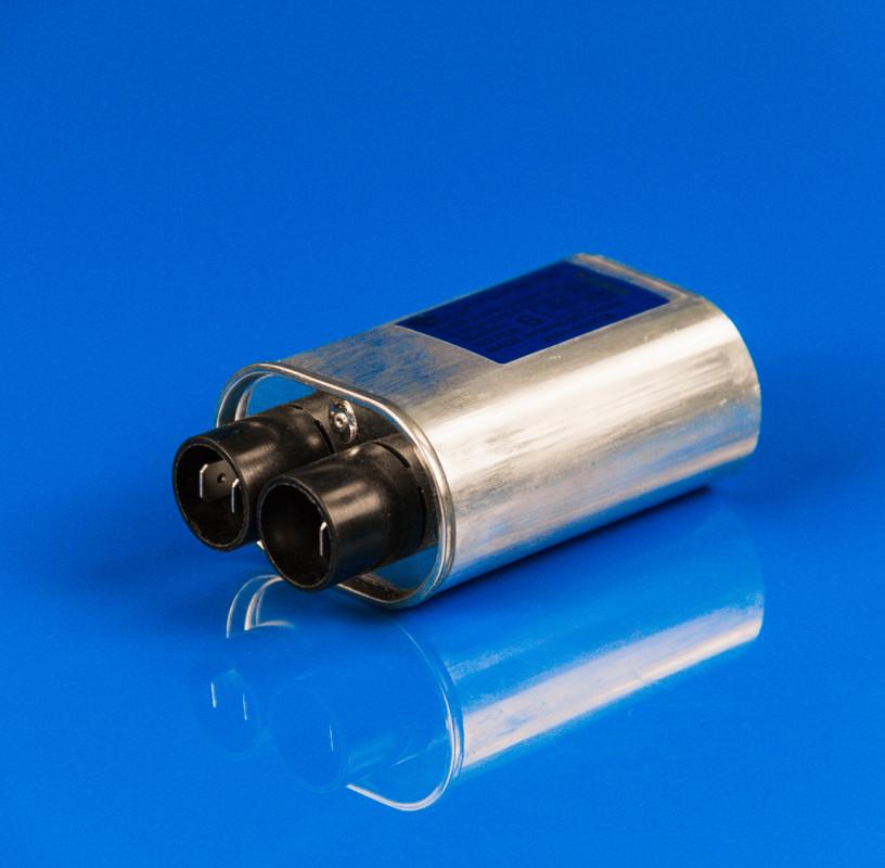 Высоковольтный конденсатор 0.95 mf 2100v Samsung 2501-001016 Original