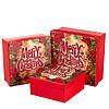 "Набор новогодних подарочных коробок ""Merry Christmas"" 3 шт. средние (20х20х9.5 см)"