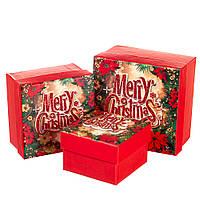 """Набор новогодних подарочных коробок """"Merry Christmas"""" 3 шт. Маленькие (13х13х8 см)"""