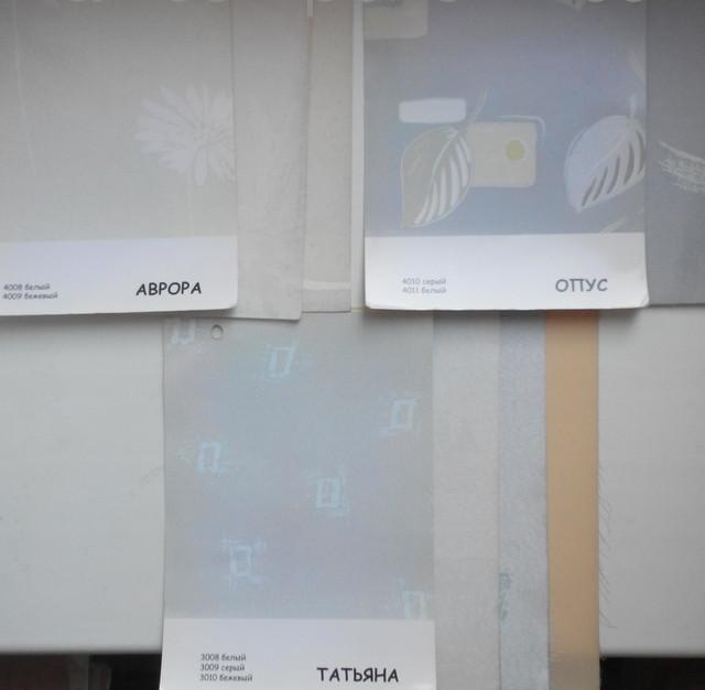 Тканевые ролеты Аврора