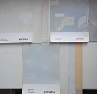 Тканевые ролеты Аврора, фото 1