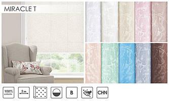 Рулонні штори Miracle (10 варіантів кольору)