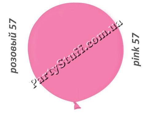 розовый шарик сюрприз 31 дюйм