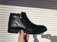Ботинки мужские на молнии зима Ka0001