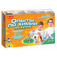 Набор для экспериментов Опыты по химии на кухне Ранок 12114043Р