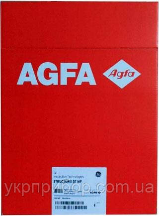 Agfa Structurix D7 - рентгенівська плівка