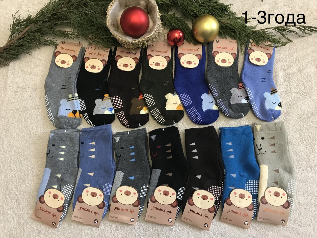 Детские махровые носочки с тормозами