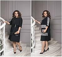 Р-ри 50-60 Ошатне плаття Трапеція з паєтками Батал 20493, фото 1