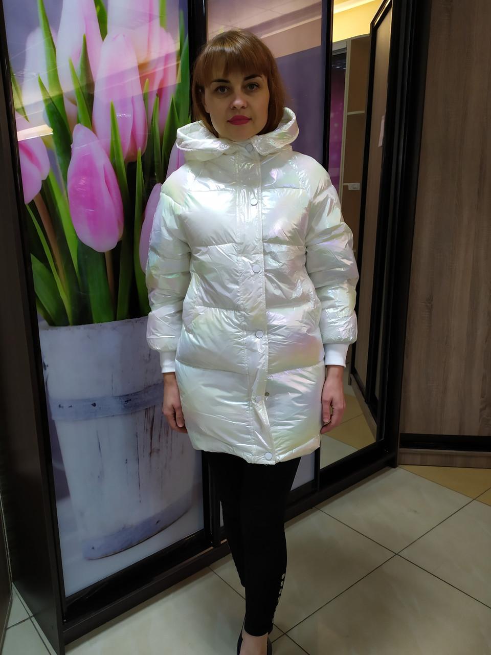 Модная женская куртка хамелеон, белая