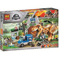 Конструктор Bela Jurassic World Побег Ти-Рекса 10920