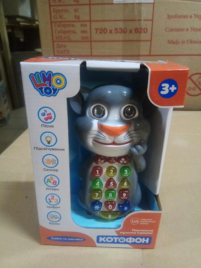 Умный телефон Котофон , украинский язык ( 7344)