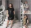Р-ры 50-60 Нарядное платье с пайетками Батал 20494