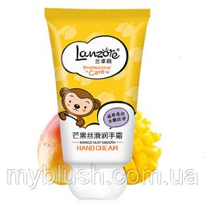 Крем для рук Lanzore Natural Mango Silky Smooth Hand Cream с экстрактом манго 60 g