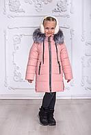 Детское зимнее пальто Алиса