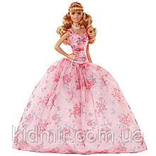 Колекційна лялька Барбі День народження 2018 Barbie Birthday Wishes FXC76
