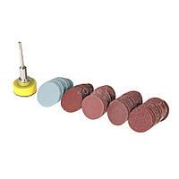 Шлифовальные диски и круги на липучке для гравера дремеля, 100шт.