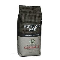 Кофе в зерне Garibaldi Espresso Bar