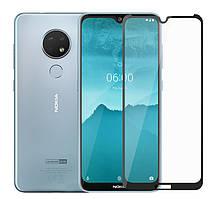 Защитное стекло LUX для Nokia 6.2 Full Сover черный 0,3 мм в упаковке