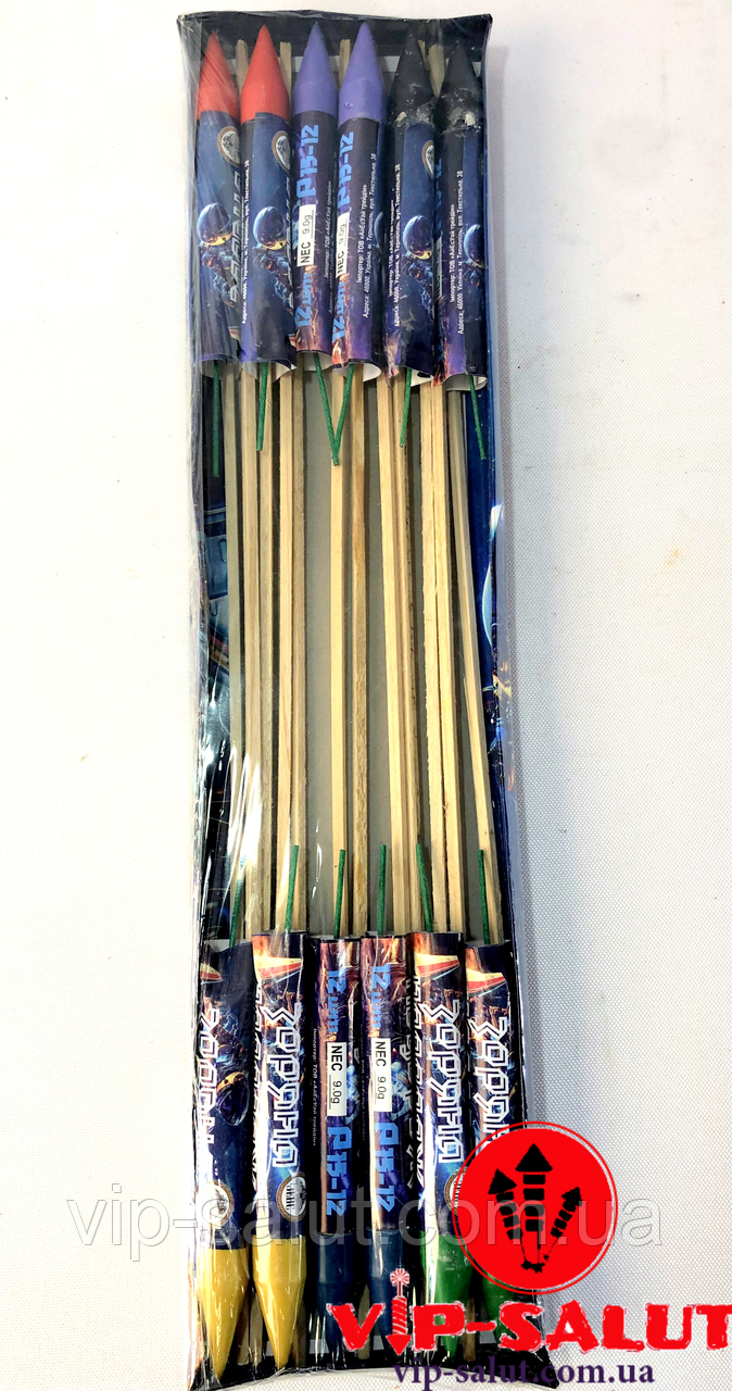 "Набір ракет ""Зоряна Подорож"" 12 шт в уп. Р15-12"