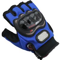 Перчатки велосипедные PRO-BIKER  с защитой (размер L, XL)