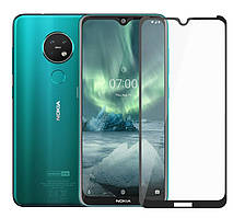 Защитное стекло LUX для Nokia 7.2 Full Сover черный 0,3 мм в упаковке