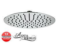 Лейка верхнего душа поворотная 300мм нержавеющая сталь Aqua-World КСД200-12