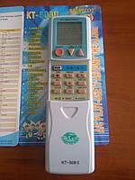 Пульт универсальный для кондиционера КТ - 508 II